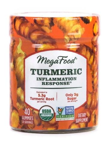 Turmeric Spice Gummies - Kurkuma