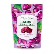 Kids Multivitamine Soft Chew Gummies - Grape